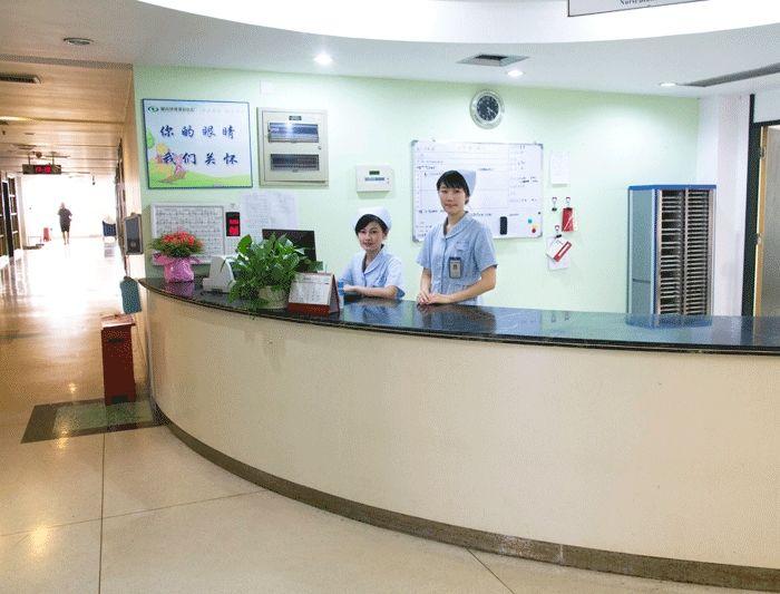 医院住院部