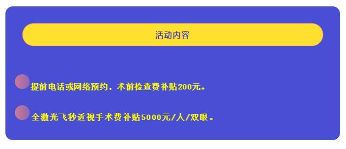 QQ截图20200930100914.jpg